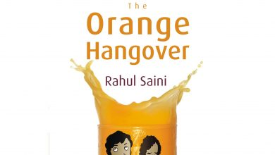 Photo of Book Review: The Orange Hangover