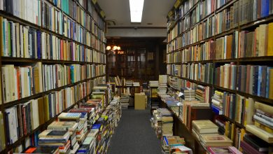 Photo of Buying Books And Specialist Bookstores