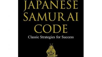 Photo of The Japanese Samurai Code – Classic Strategies For Success