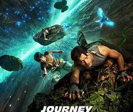 Photo of Journey to the Center of the Earth: A Review