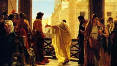 Photo of Pontius Pilate, A Lesson In Fear
